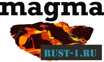 magma rust