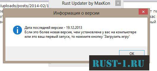 rust_updaters2222222