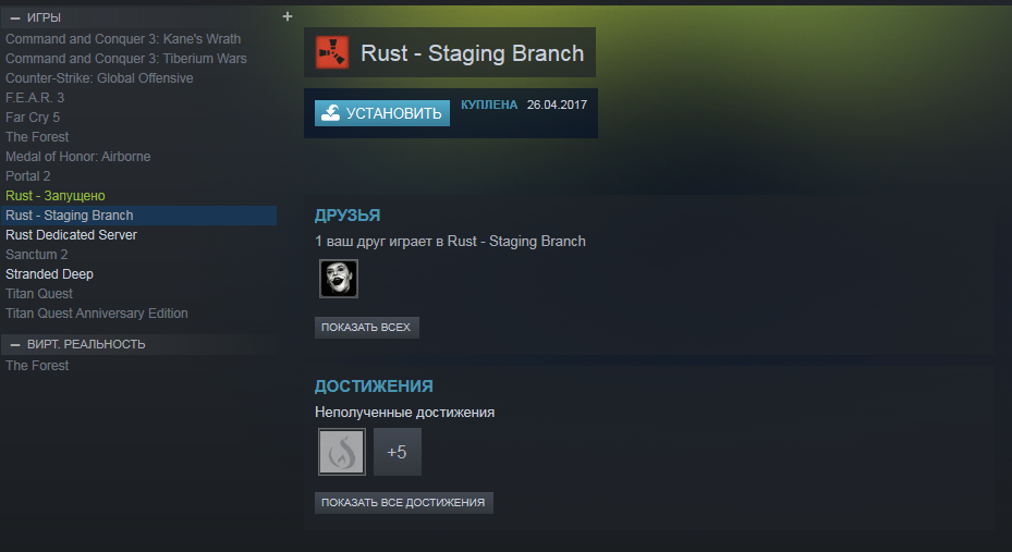 Зачем нужен Staging Branch в Rust
