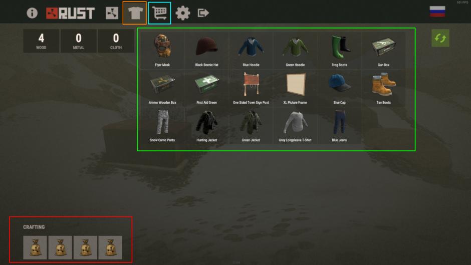Где взять скины для Rust