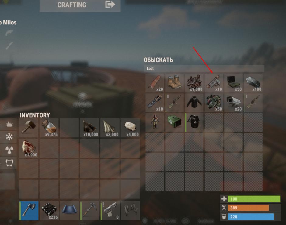 Где найти корпус пистолета пулемёта в Rust