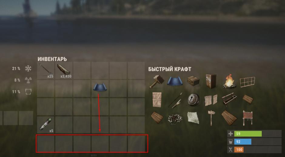 На какую кнопку строить в Rust